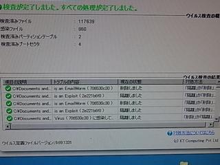 RIMG0059.JPG