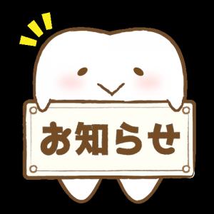 character_kanban_info.png