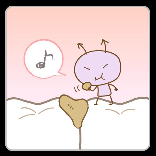 虫歯1.png