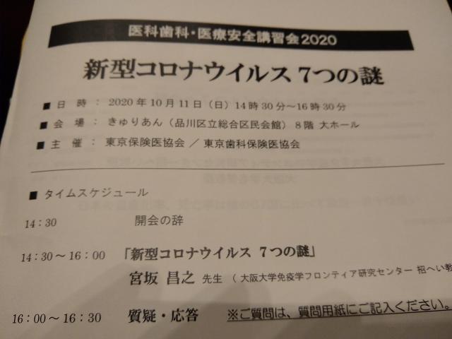 IMG_20201011_160819239[1].jpg