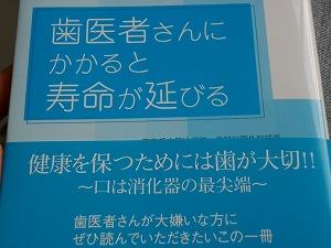 s-IMGP0615.jpg